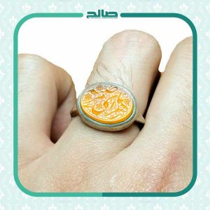 انگشتر عقيق خطي پرتقالي