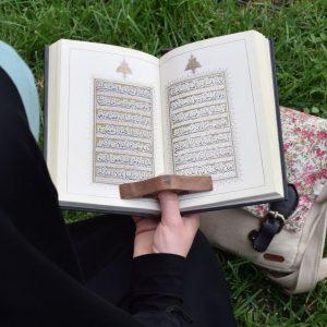 نگهدارنده كتاب